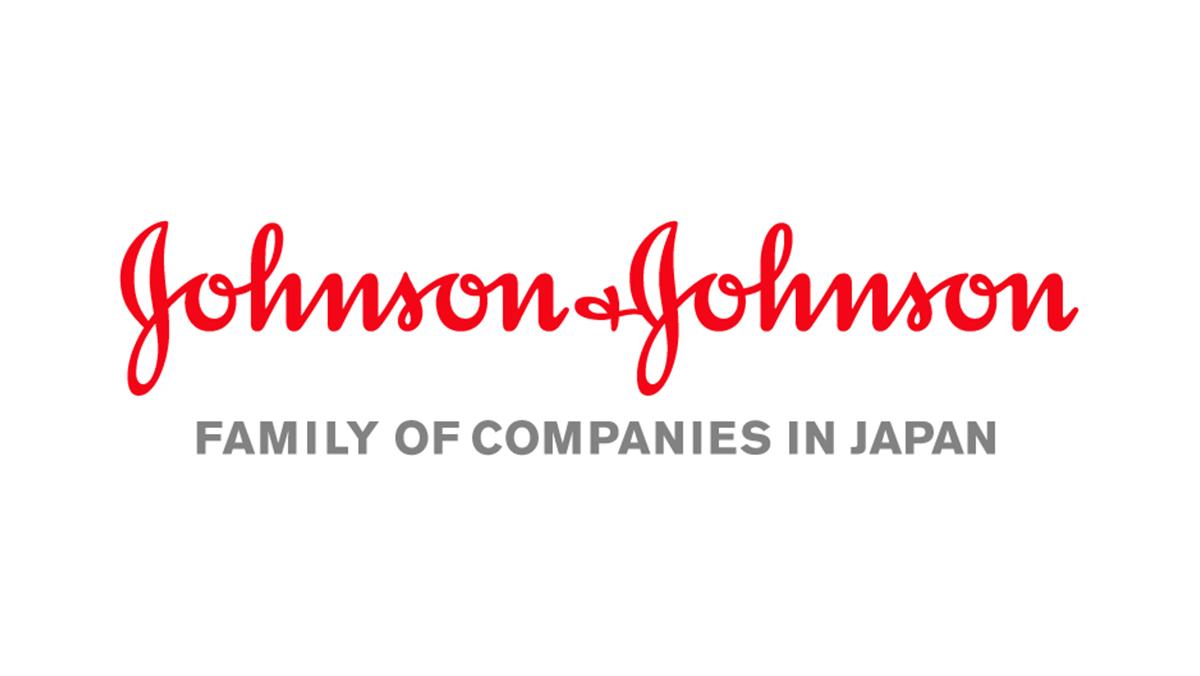 一般事務・営業事務/ジョンソン・エンド・ジョンソンの画像