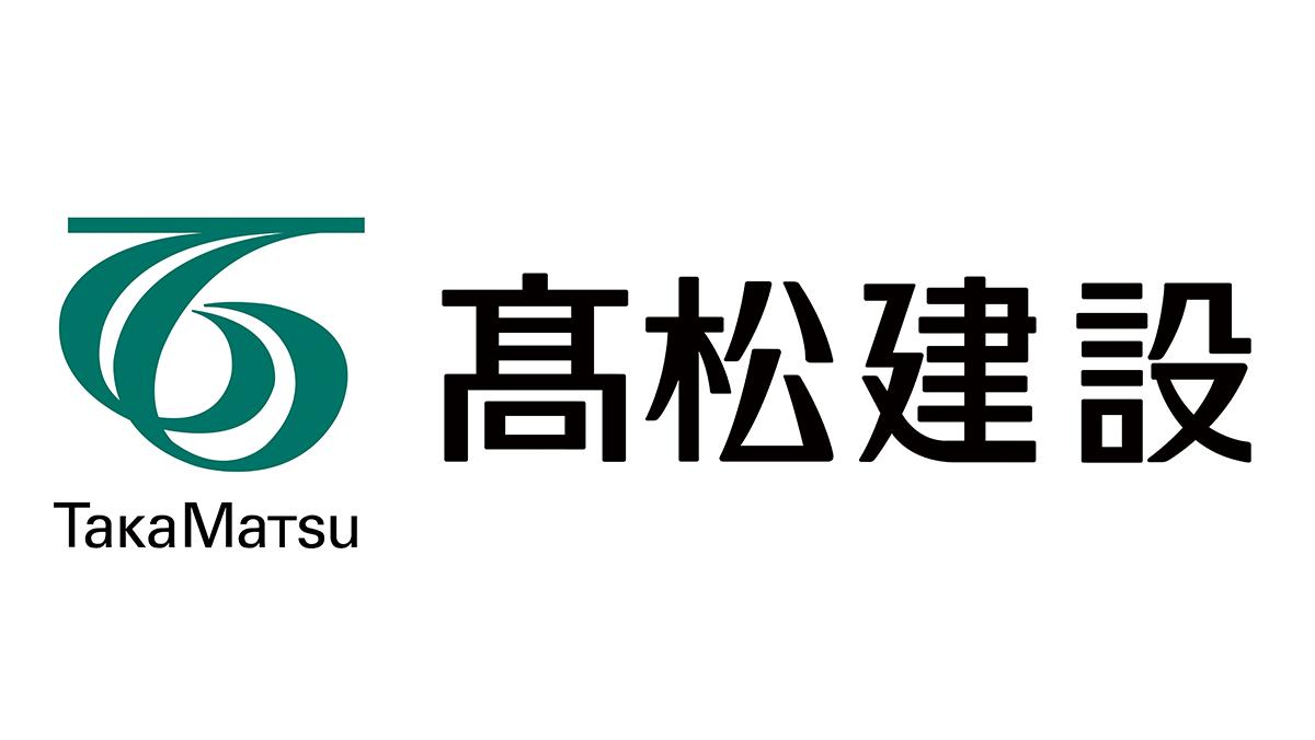 一般事務職/髙松建設株式会社の画像
