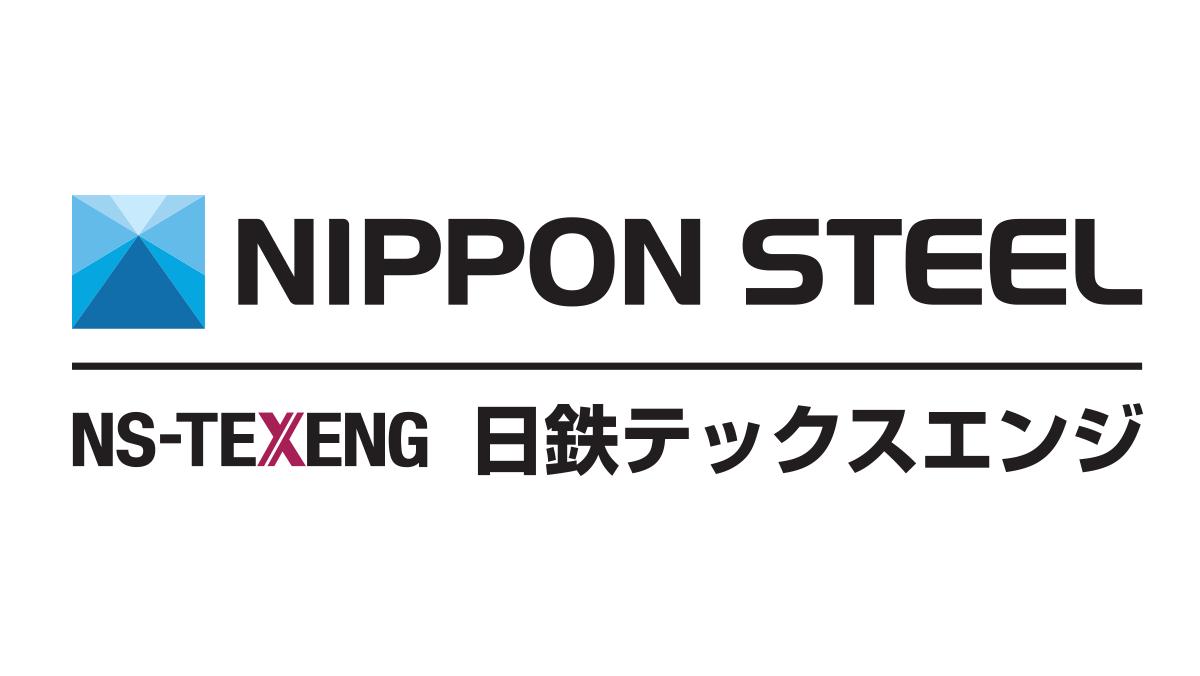 日鉄テックスエンジ株式会社 の画像
